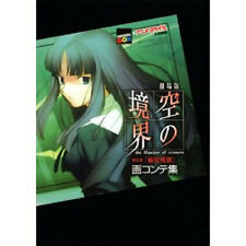 "Kara no Kyoukai Gardens of sinners movie #3 ""Tsuukaku Zanryu"" storyboard book"