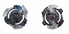 Beyblade burst wbba. Event / store limited layer set