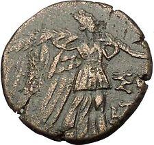 AMISOS in PONTUS MITHRADATES VI the GREAT Gorgon Aegis Nike Greek Coin i54131