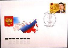 RUSSIA RUSSLAND 2018 4/18 Heroes Helden RF Gorshkov Militär Military FDC