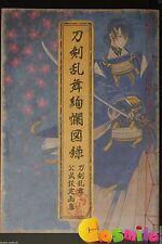 "JAPAN Nitroplus: Art Book ""Touken Ranbu Kenran Zuroku"" Pictures Custom-Made Rare"