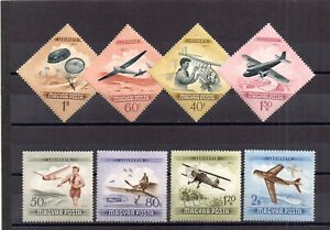 Hungary  Stamps 1954  Airmail   Set  CPL  MNH Very Fine