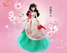 Kurhn Spring Wishes doll