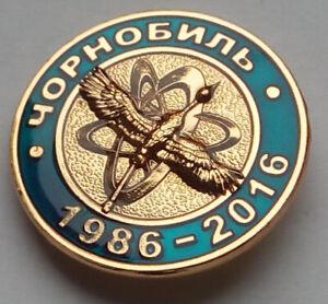 CHERNOBYL LIQUIDATOR Stalker Crane  Ukrainian Medal USSR Nuclear Tragedy Pin