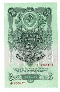 Russia (P218) 3 Rubles 1947 UNC