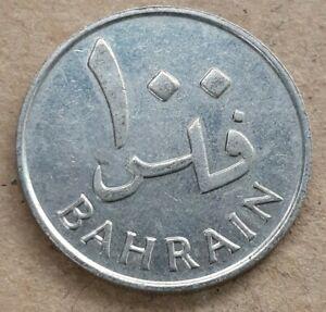 100 Fils 1965 ( yr 1385) Bahrian