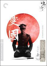 Patriotism (DVD, 2008) criterion collection