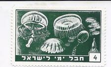 JUDAICA, PALESTINE, HEVEL YAMI, JEWISH OLD LABEL,  SEA LIFE  NO. 4