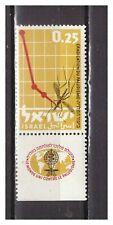 s30085) ISRAEL MNH** 1962 Anti Malaria campaign 1v