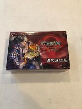 Force of Will Crimson Moon's Fairy Tale Booster Box New/Sealed