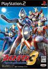 Ultraman Fighting Evolution 3 Ps2 Banpresto Sony Playstation 2 From Japan