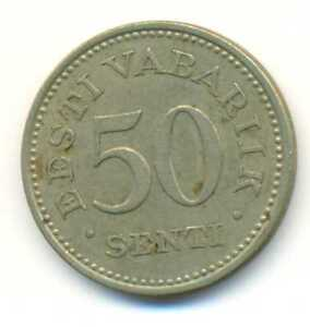 Estonia Estonian 50 Senti Nickel-Bronze Coin 1936 XF+