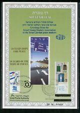 ISRAEL ISDA SOUVENIR LEAF CARMEL#163 GOLD OVERPRINTED 50th JUBILEE EXHIBITION