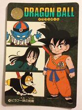 Dragon Ball Visual Adventure 103