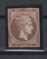 K3678/ GREECE – HERMES - MI # 9 II b MINT NO GUM CERTIFICATE – CV 825 $
