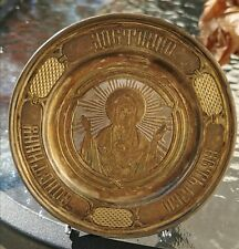 Russian marked  silver gilt religious plate