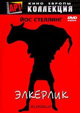 Elkerlyc   (Jos Stelling)   Language(s): Russian, Dutch   DVD PAL