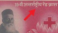 Red Cross 1957 Dunant   Rare  Dot Variety     India error medical medicine war
