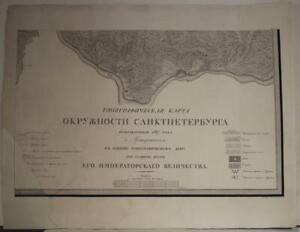ST. PETERSBURG RUSSIA  1817 ANONYMOUS SCARCE ANTIQUE LITHOGRAPHIC CYRILLIC MAP