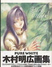 Akihiro Kimura Art Book Pure White