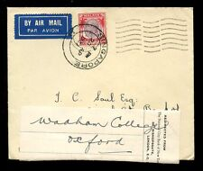 MALAYA STRAITS SETTLEMENTS KG5 1937 AIRMAIL REDIRECTED BANK NY to WADHAM COLLEGE