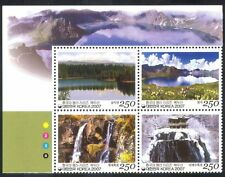 Korea 2007 Mountains/Lake/Waterfalls/Trees/National Park/Nature 4v blk (n39417)