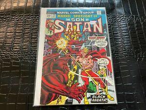 Marvel Spotlight #15 - Son of Satan Daimon Hellstrom Blaze Comics  VF