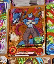 DRAGON BALL SUPER Z DBZ DBS HEROES CARD PRISM CARTE UM1 40 R RARE DBH JAPAN **