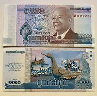 CAMBOYA / CAMBODIA 1000 Riels (2014) SC / UNC