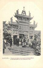 CPA CHINE HANYANG PORTE MONUMENTALE AU BORD DU FLEUVE BLEU (cpa rare