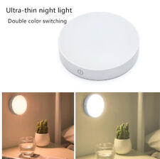 Wireless Rechargeable LED Night Light Lamp Wall Wardrobe Dimmable Touch Control