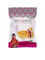 QBG Snacks Chinese Food Mooncake Rose Flower Cake 云南潘祥记鲜花饼 200g