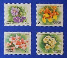 1999 THAILAND SCOTT# 1918 -1921 MICHEL # 1964 -67 UNUSED NH              CS22715