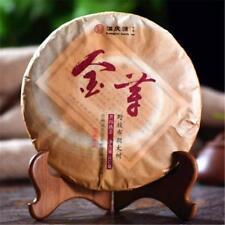 357g Yunnan Pu erh Thé Mûr Thé Puer Sauvage Golden Bud Pu Er Thé Sept Gâteaux 普洱