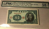 1940 China 1 Chiao 10 Cents Banknote PMG-58