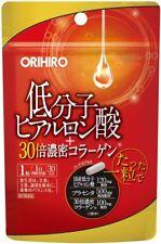 ORIHIRO Low molecular Hyaluronic acid Collagen Skin Joint Health Beauty Japan