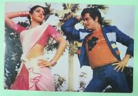 SRI DEVI & JITENDRA INDIAN MOVIE ACTOR ACTRESS Picture postcard # 301