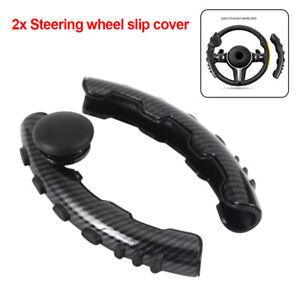 2x Carbon Fiber Universal Car Steering Wheel Booster Cover Non-Slip Accessories