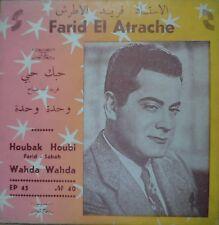 "FARID EL ATRACHE-arabic egypt 7"" p/s single-houbak houdi- rare israeli pressing"