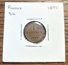 RUSSIA 1899 1/2 KOPEK