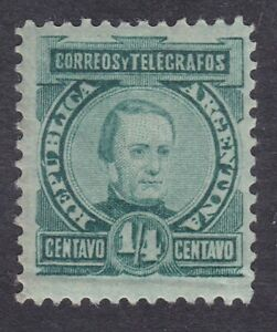 Argentina - 1888 - 1/2c Green - SG137 - Mint Hinged (A5H)