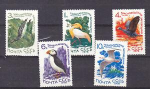 russia 1976 Sc 4465/9 bird,set MNH      @5