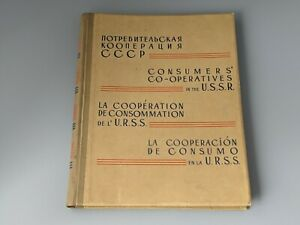 Vintage Consumers Co-Operatives In The USSR Book 1962 in 4 Languages