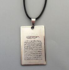 Islam Muslim Ayatul Kursi Silver Stainless Steel Square Pendant Necklace