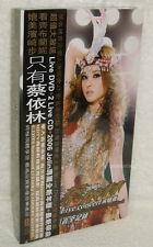 Jolin Tsai J1 Live Concert Taiwan Ltd 2-CD+DVD+2006-year Calendar