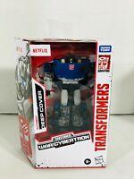 Transformers Autobot Deep Cover Netflix War for Cybertron Hasbro Action Figure