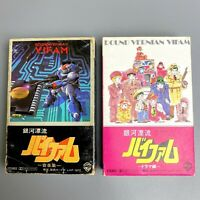 Rare 1983 Round VIFAM soundtrack cassette tape Tape 2-Piece japan anime vintage