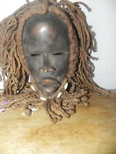 "Arts of Africa - Dan Mask W / Cowrie Shells - Liberia - Ivory Coast # 4  8"" x 5"""