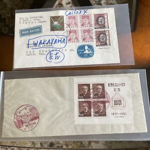 Japan Stamp FDC and Envelopes (x2)