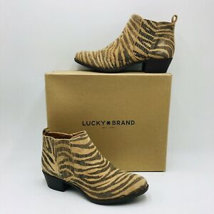 Lucky Brand Women's Bimare Ankle Booties - Natural Tiger Distressed